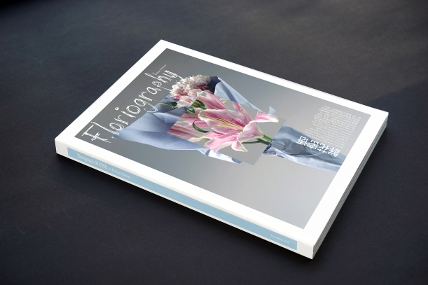 floriography_cover_light